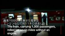 インドでエンジンない電車が逆走 乗客の恐怖