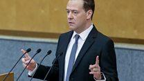 """""""Эти 6 лет..."""" с Дмитрием Медведевым: итоги работы кабмина"""