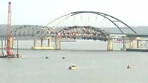 Bridge blown up over Lake Barkley
