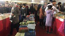 عالم الكتب: تونس، الثقافة والثورة