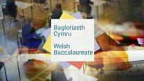 Bagloriaeth Cymru 'ddim yn orfodol' i rai