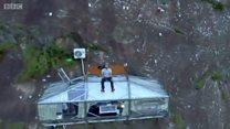 বিশ্বের সবচেয়ে উঁচু ঝুলন্ত হোটেল