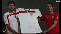 #شما؛ چرا پیراهن تیم ملی فوتبال ایران جنجالی شد؟
