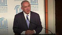 نتنياهو: يجب اصلاح اتفاق إيران النووي وإلا يجب إنهاؤه