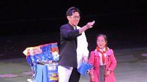 'I performed magic in North Korea'