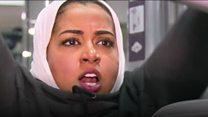 سعوديات في صالة الألعاب الرياضية