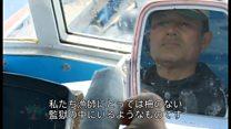韓国漁師が語る朝鮮半島統一の夢