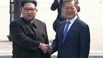 पाहा व्हीडिओ : ...आणि उत्तर कोरियाचे सर्वोच्च नेते किम जाँग-उन यांनी इतिहास घडवला