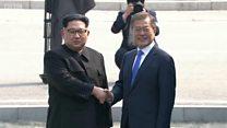 બન્ને કોરિયા માટેની ઐતિહાસિક ક્ષણો