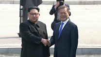 Kim Jong-un ya shiga Koriya ta Kudu a karon farko