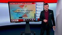 ТВ-новости: Навальный на митинге в поддержку Telegram в Москве