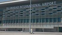 اسلام آباد کے نئے ہوائی اڈے کا راستہ تیار