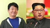 'My name is also Kim Jong-un'