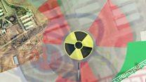 ईरान परमाणु संधि पर ट्रंप कर सकते हैं बड़ा एलान
