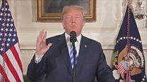 ترامب يعلن أن الولايات المتحدة ستنسحب من الاتفاق النووي مع إيران