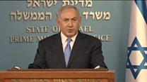 واکنش نتانیاهو به تصمیم ترامپ