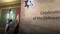 ردود فعل غاضبة على احتفال إسرائيل بالذكرى السبعين في القاهرة
