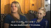 脳死状態の少年が覚醒 医師が生命維持装置のプラグ引き抜く寸前に