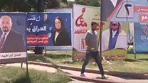 Apathy as Iraqis cast their ballots