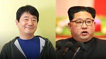 Tên tôi cũng là 'Kim Jong-un'