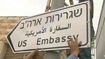 यरुशलम में खुला अमरीकी दूतावास
