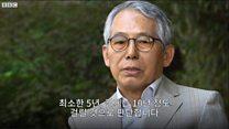 북한 비핵화 '차원이 다른 게임이다' - 안준호 전 IAEA 사찰관