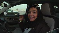 السعوديات أكثر من مستعدات للقيادة!