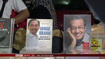 မလေးရှား နိုင်ငံရေး အပြောင်းအလဲ