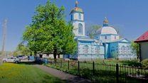 Одна церква, дві громади - як село свариться через патріархат