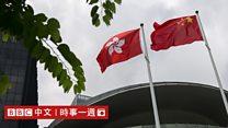 华人谈天下(粤语):香港人的母语