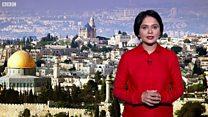 पाहा व्हीडिओ : जेरुसलेमचा वाद नेमका काय आहे ?