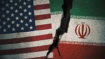 What was the 2015 Iran nuclear deal?