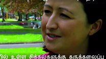 சிசுக்களின் உயிர்களா பெண்கள் உரிமையா - வாக்கெடுப்பு நடத்தும் அயர்லாந்து