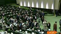بازنگری لایحه پیوستن ایران به کنوانسیون بینالمللی مبارزه با تامین مالی تروریسم