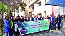 آیا فعالان زیستمحیطی ایران آزاد خواهند شد؟