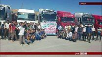 اعتصاب کامیوندارها در ایران
