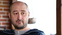 Убийство журналиста Аркадия Бабченко