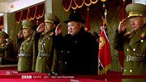 မြောက်ကိုရီယား သာမန်လူတွေရဲ့ ဘဝအကြောင်း