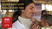வங்கதேச எல்லை முகாம்களில் ரோஹிஞ்சா சிறார்களுடன் பழகிய அனுபவங்கள் குறித்து  பிபிசியிடம் நடிகை ப்ரியங்கா சோப்ரா பேட்டி