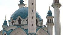 Kazan. A City of Nations