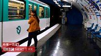 华人谈天下(粤语):法国惩罚轻慢女性行为