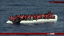 آمادگی اسپانیا برای پذیرفتن ششصد مهاجر