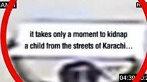 फ़ेक वीडियो का पाकिस्तानी कनेक्शन