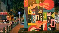 逸园赛狗场:澳门街坊的回忆