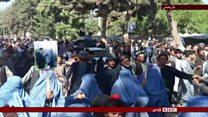 اعتراض هزاران نفر به بازداشت نماینده ژنرال دوستم در فاریاب افغانستان