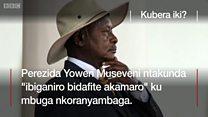Ushaka gukoresha WhatsApp muri Uganda? Bizagutwara andi mafaranga.