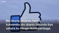 Waba waratwawe n'imbuga nkoranyambaga zibikora ku bushake ngo ziyinjirize amafaranga?