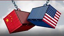 နိုင်ငံတကာ သတင်းသုံးသပ်ချက်