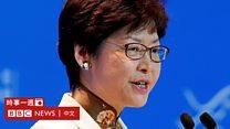 华人谈天下(粤语):英语在香港的前途