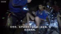 泰國被困少年足球队全部获救